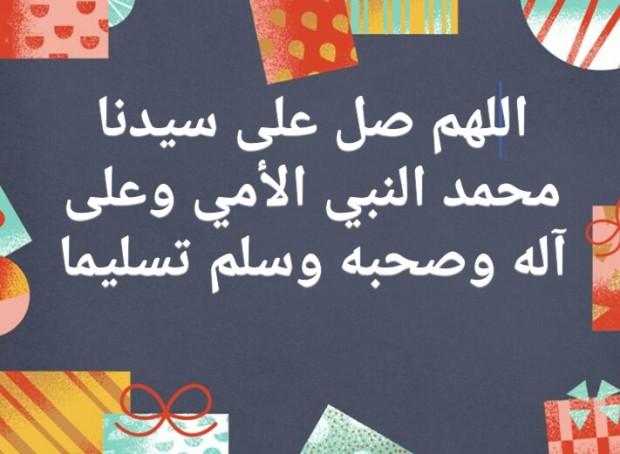 IMG_20180120_033902